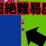 【攻略】隠し階段の位置が鬼畜すぎるドラクエ1【ゲーム実況】
