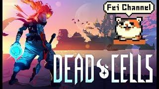 [ノーマルクリア]♯5【PS4PRO】Dead Cells(デッドセル) 実況【傑作と名高いインディーゲームをやってみる】