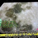 商品レビュー Hisense 43A6800