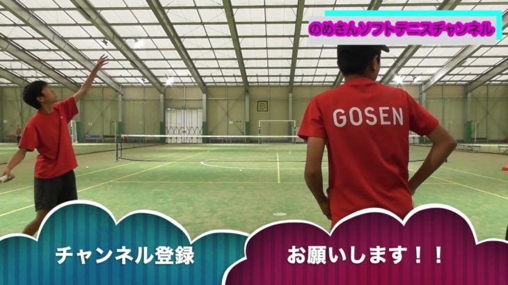 【ソフトテニス】 プレゼントTシャツ争奪戦 サービスペットボトル当て