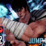 オラオラアタタタオラオラアタタタ!!part20【JUMP FORCE実況】