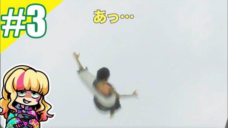 #03【ゲーム実況】あこの「人喰いの大鷲トリコ」