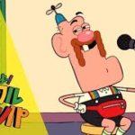 【ショート】「おっはよー!アンクル・グランパ」#15-2グランパのお笑い大作戦!