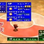#18 【ポケモン】MASA,ティーチャーのゲーム実況「ポケモンスタジアム2」レアポケ使おう99カップ