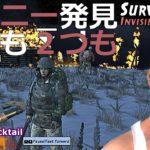 2つのコロニーのリアルな事情 Survivalist: Invisible Strain #03 ゲーム実況プレイ 日本語 最新作 サバイバリスト [Molotov Cocktail Gaming]