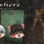 #2【Nowhere】化物現る!【ホラーゲーム】【ゆっくり実況】