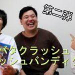 【ゲーム実況】クラッシュ・バンディクー ブッとび3段もり!【福岡eチューばい】