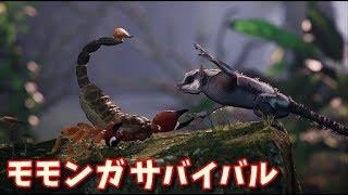 【AWAY】モモンガになってサバイバルするゲーム登場【ゲーム実況】AWAY The Survival Series