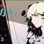 【Cytus II (サイタス2) : part 3】刀から彼方へ【ゲーム実況】