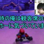 【俺得ゲーム実況】空も水中も走れるカートって実際どうよ?Part3【マリオカート7】