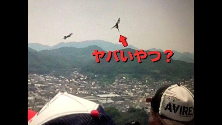 【衝撃映像!】動画に一瞬映った未知の生物 UMA 【English subtitles】 An unknown creature was shot.