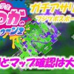 【ウデマエX】小6女子のゲーム実況 塗りとマップ確認は大事! ガチアサリ ダイナモベッチュー!