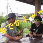 【食レポ?】初の特別ゲスト登場!
