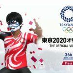 卓球 東京2020オリンピック ゲーム実況 面白いでぇ