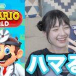 【ゲーム実況】ドクターマリオのアプリが面白い!!!!!