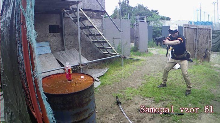 【サバゲー動画】 ペットボトルチャレンジ!