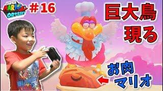 【スーパーマリオ オデッセイ】 ゲーム実況 #16 「料理の国」に突入! Super Mario Game Play コーキgames