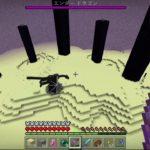 #16【Minecraft】とうとうエンダードラゴン討伐へ!【ゲーム実況】