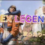 *4「APEX LEGENDS-シーズン2-」へたくそプレイを見ていきな(._.)(PS4)[ゲーム実況女性配信]