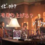 *5「ライフイズストレンジ-Life is strange-」時間を操る女子高生(PS4)[ゲーム実況女性配信]