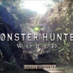 モンスターハンター:ワールド 57狩目  HIDE×HIDEのゲーム実況