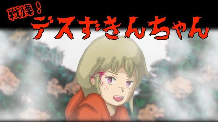 #5【怖い童話】マルグレーテル・Margretel ホラーゲーム実況