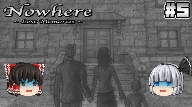 #5(完)【Nowhere】悪夢から抜け出せるか?【ホラーゲーム】【ゆっくり実況】