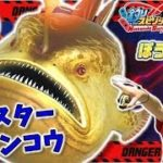 【釣りスピリッツ  冒険モード】#6 モンスターアンコウ! 唐揚げにして食べてみたい🎣 ゲーム実況 コーキgames