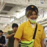 EXITと鈴川絢子さん出題クイズ ~『深イイ話』密着取材~ よしもとお笑い電車【鉄道イベントリポート】