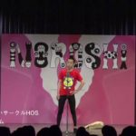 【NOROSHI2019 決勝動画】法政大学お笑いサークルHOS パーティタイム「吉田則男」