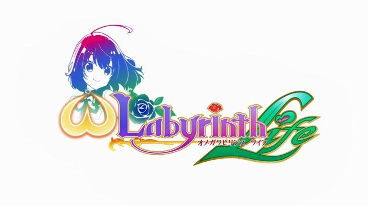 もってぃのゲーム実況 オメガラビリンス ライフ(Switch版)part1