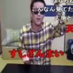 【Syamu Game】商品レビュー系まとめ【咀嚼音カット】