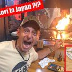 日本に来たらまずはやきとり‼︎ 旅の疲れを吹っ飛ばす元気の源!「やきとり ひなもも」でスティーブ的食レポ THIS YOU MUST TRY IN TOKYO!! Japanese Yakitori