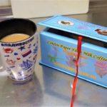 【食レポ】ベトナムコーヒーを飲む(インスタント)【Вьетнамский кофе・Vietnamese coffee】