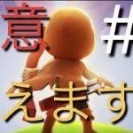 【アーチャー伝説】【archero】遂に全クリ!?本気で攻略Part3【ゲーム実況】【ムスカリ】