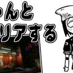 【ゲーム実況】バイオハザード2の始まり始まり【part1】