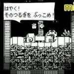 tktk☆(∩・∀・)どっこいしょとの絶縁経緯説明⇒minitゲーム実況 Boys☆