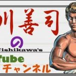 西川善司のゲーム実況