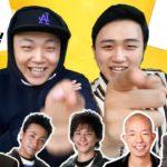 韓国人芸人が語る 日本のお笑い 일본 개그와 개그맨. 어디까지 아니? ▶한일커플 日韓カップル◀  ▶쿠키커플 クッキーカップル◀