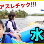 夏休み川遊び!衝撃的な映像が撮れてしまいましたw