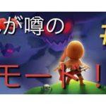 【ゲーム実況】【アーチャー伝説】裏モード!!激ムズで大草原wwww【アイディア】