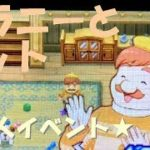 #135 グラニーとペット【牧場物語ふたごの村+】