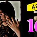 【428 ~封鎖された渋谷で~】実写サウンドノベル【女性ゲーム実況Steam】#16