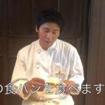 スーパーの98円の食パン食レポ動画
