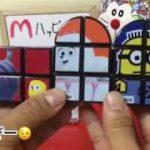 ありちんチャンネル ハッピーセット開封(ミニオン&ペットのルービックキューブ) MacDonald Happy meal ( Minion & Pets Rubiks Cube)