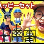 【おしりたんていごっこ】探偵ごっこ!新作ハッピーセットミニオン&ペット おもちゃ盗まれた!ナゾの犯人現る!公園で事件発生!マック 寸劇 McDonald Happy Meal Toy Kids