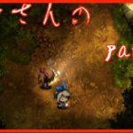 【ゲーム実況】モロさんの「深夜廻」part9