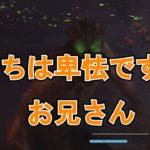 #8 宣伝 ジェダイ・ナイトを目指して 「魔女の惑星」 [ゲーム実況]