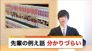 どうでもいい日常のニュース【2月編】
