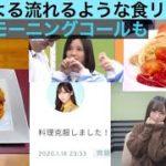 京子の適当な食レポwww &美穂の超可愛いモーニングコール[ゆうパラ 文字起こし]